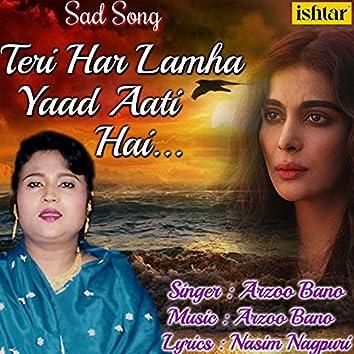 Teri Har Lamha Yaad Aati Hai