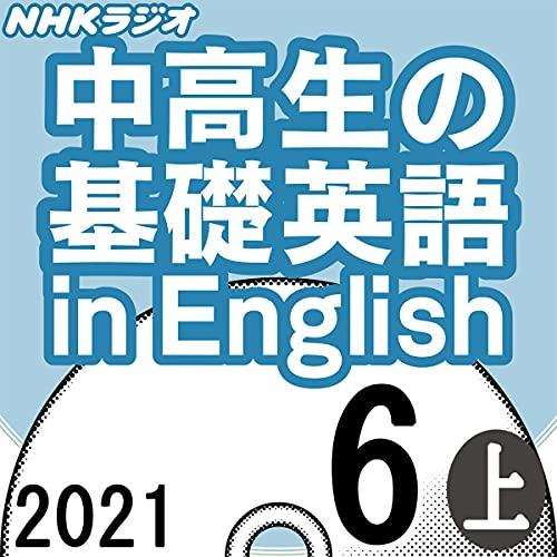 NHK 中高生の基礎英語 in English 2021年6月号 上 Titelbild