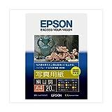 (業務用セット) エプソン EPSON純正プリンタ用紙 写真用紙(絹目調・フォトマット紙) KA420MSHR 20枚入 〔×2セット〕