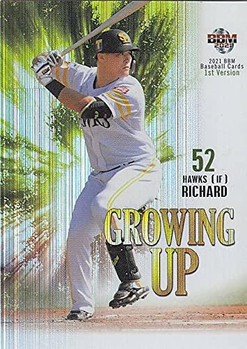BBM ベースボールカード GU01 リチャード 福岡ソフトバンクホークス (インサートカード/GROWING UP) 2021 1stバージョン