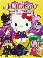 Hello Kitty - Parallel Town #04 (Eps 18-22) [Italian Edition]