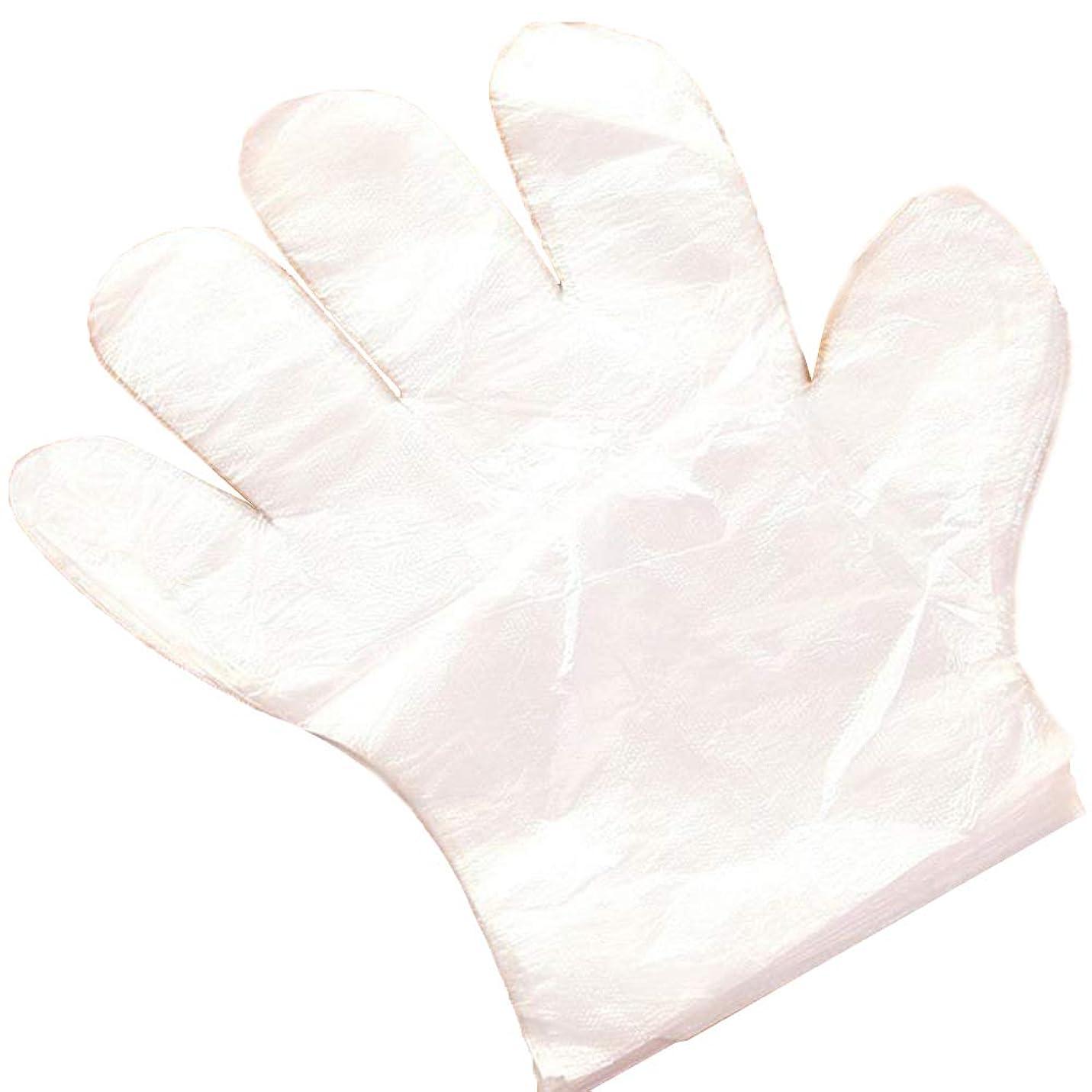 かもしれない腹従来のMen club 使い捨て手袋 ビニール手袋 極薄 衛生 安全
