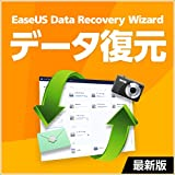 EaseUS Data Recovery Wizard Professional 最新版|1ライセンス/1ヶ月版|ダウンロード版