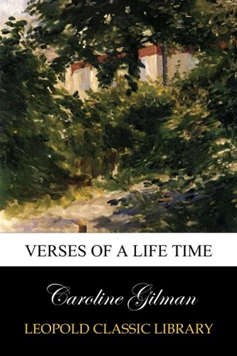 ソフトウェア写真目的Verses of a life time