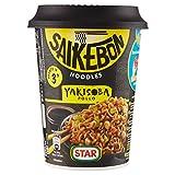 Star Saikebon Noodles Istantanei di Farina di Frumento, Condimento di Salsa di Soia, Verdure e Carne di Pollo, 93g