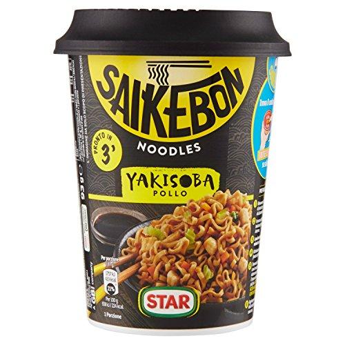 Saikebon - Noodles Istantanei Di Farina Di Frumento , Condimento Di Salsa Di Soia, Verdure E Carne Di Pollo - 93 G
