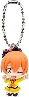 Bandai Love Live! Swing 08 Mascot Keychain Figure ~1.5