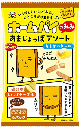 不二家 ホームパイのみみ(あまじょっぱアソート)6P 86g ×12袋