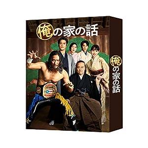 """俺の家の話 Blu-ray BOX"""""""
