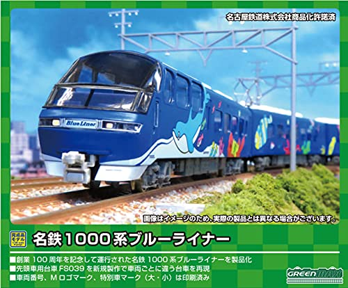 グリーンマックス Nゲージ 名鉄1000系 ブルーライナー 4両編成セット (動力付き) 50691 鉄道模型 電車