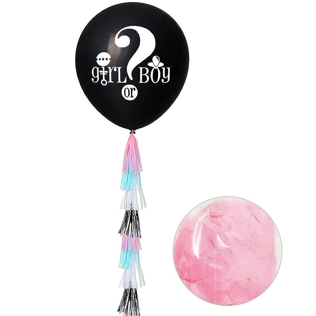 もつれ謝罪する確認する性別明らかにキット用品再利用可能なかわいい36インチの男の子または女の子の妊娠パーティー誕生日セットベビーシャワーの写真の小道具の装飾バルーン紙吹雪アクセサリー(ピンク)(ピンク)