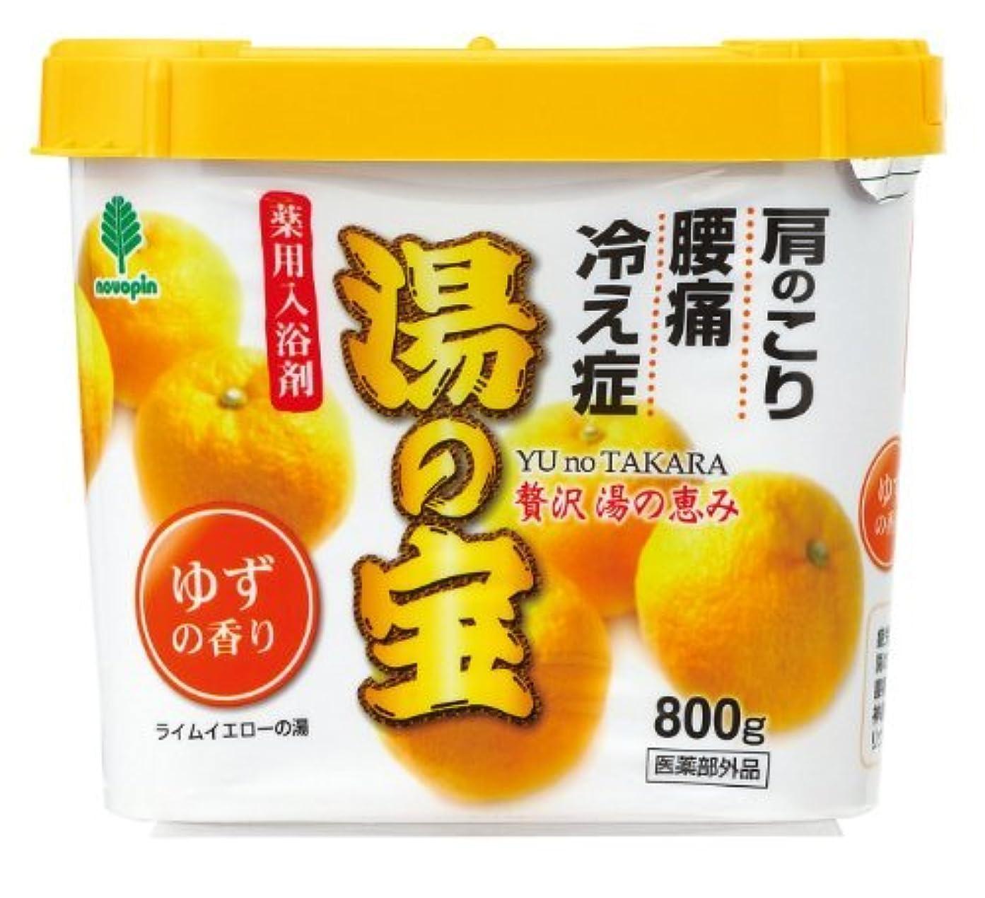 中止しますフォーラムルー紀陽除虫菊 湯の宝 ゆずの香り 800g【まとめ買い16個セット】 N-0054