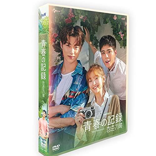 韓国ドラマ「青春の記録」TV+OST パク・ボゴム/パク・ソダム 日本語字幕 全16話を収録した9枚組DVD