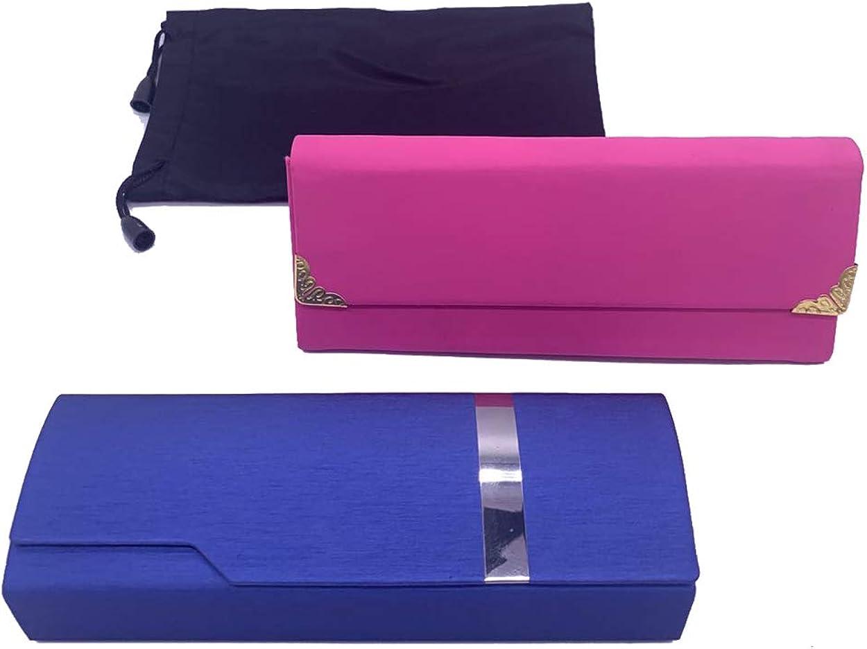 Unisex Hard Shell Eyeglasses Cases,Foldable Glasses Case,Glasses Bag,Protective Case for Glasses