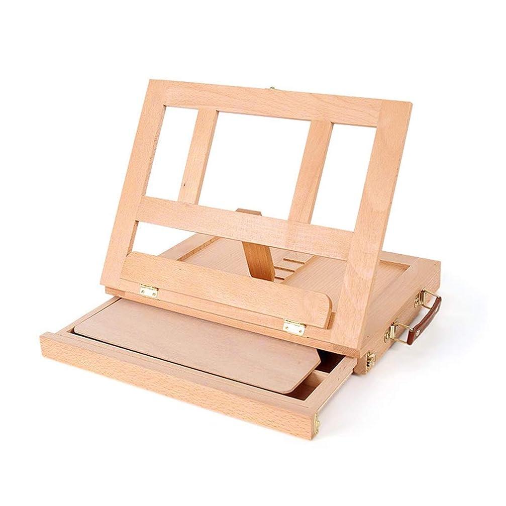 アリ暗記する俳優イーゼル - 木製卓上ボックス 引き出しとパレット付き ポータブルスケッチ、描画、ペイントに最適 様々な媒体 収納引き出し&キャリーハンドル付き 0505A