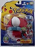 Pokemon Battle Spinner with Mudkip Figure