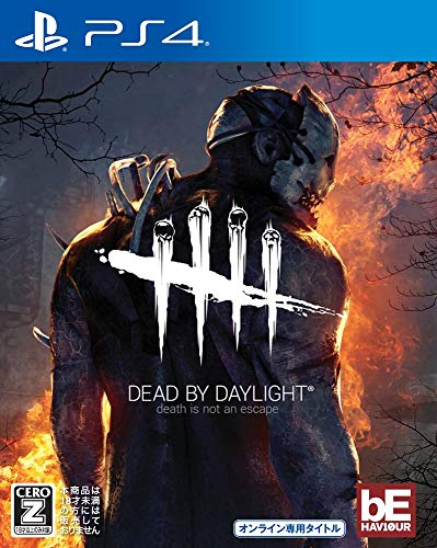 DeadbyDaylight【公式日本版】-PS4【CEROレーティング「Z」】