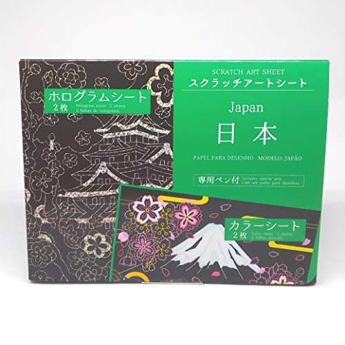 Daiso Japanese Scratch Art Paper, Japan Includes spechial Pen, Set with Hologram Sheet 2 Sheets, Color Sheet 2 Sheets