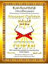 Noorani Qa'idah Book Only (English, Spanish and French Edition)