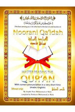 Noorani Qa
