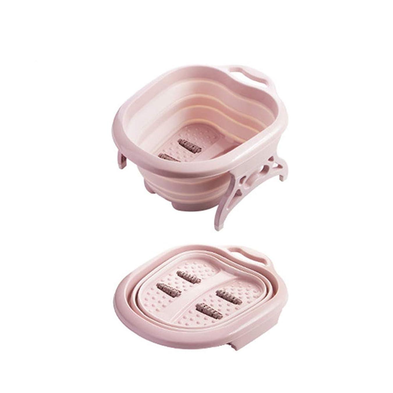 求める無効にする効果的Winteに3色のマッサージボールお風呂足と足浴槽ポータブルフットウォッシュタブマッサージバケット旅行折りたたみバケツ折りたたみ,ピンク