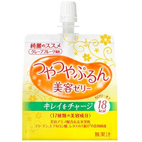 資生堂 綺麗のススメ『つやつやぷるんゼリー(グレープフルーツ風味)』