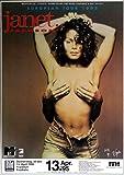 Janet Jackson - Design of A Decade, Frankfurt 1995 »