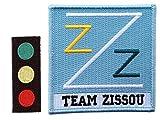 Set of 2 - Traffic Light Team Zissou Life Aquatic Cosplay Costume Patch Set by Titan One
