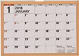 2018年 カレンダー エコカレンダー卓上B6 E151 1冊