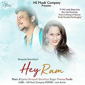 Hey Ram (Female Version)