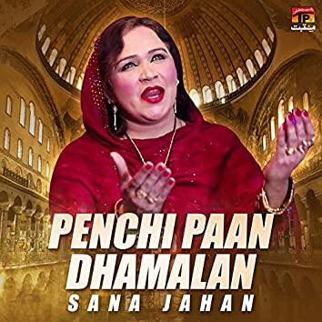 Penchi Paan Dhamalan - Single