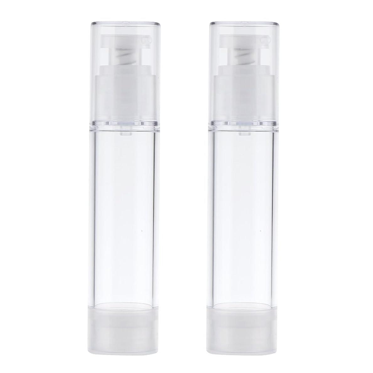 つかむ準備する合意Blesiya 2個 空ボトル ポンプボトル ローション コスメ ティック クリームボトル エアレスポンプディスペンサー 3サイズ選べる - 50ml
