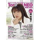 Top Yell NEO 2020~2021