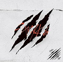 Stray Kids「CALL」のCDジャケット