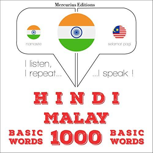 Hindi - Malay. 1000 basic words audiobook cover art