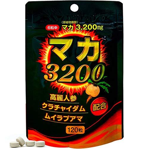 ユウキ製薬 マカ3200 120粒