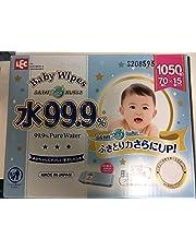 ふきとり力さらにUPで新登場!!水99.9%ふんわりプラスおしりふき大判 Baby Wipes 70枚入×15個パック 計1050枚入
