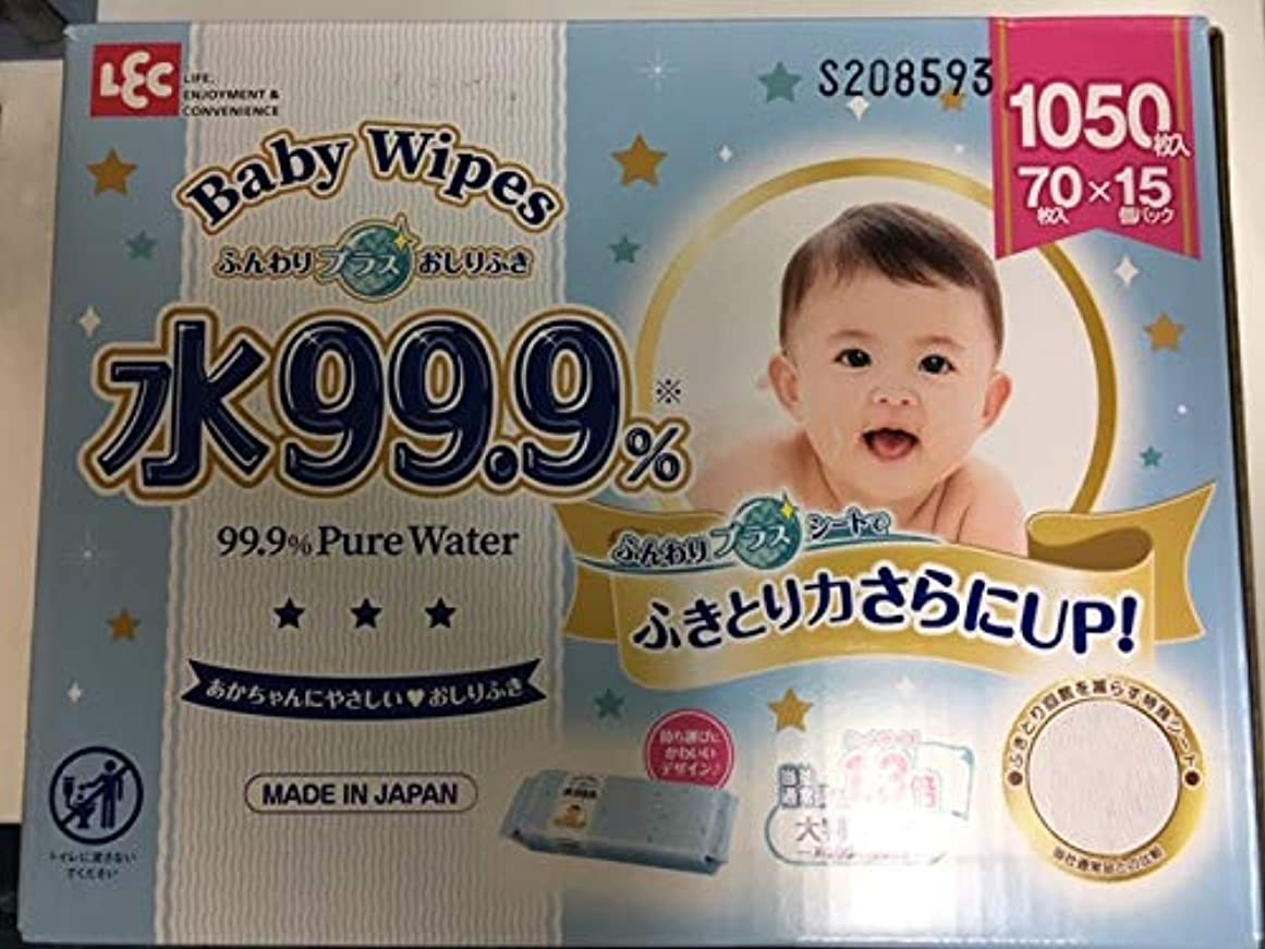分析的年次バッグふきとり力さらにUPで新登場!!水99.9%ふんわりプラスおしりふき大判 Baby Wipes 70枚入×15個パック 計1050枚入