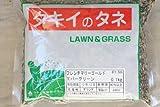 【種子】マリーゴールド エバーグリーン 100g