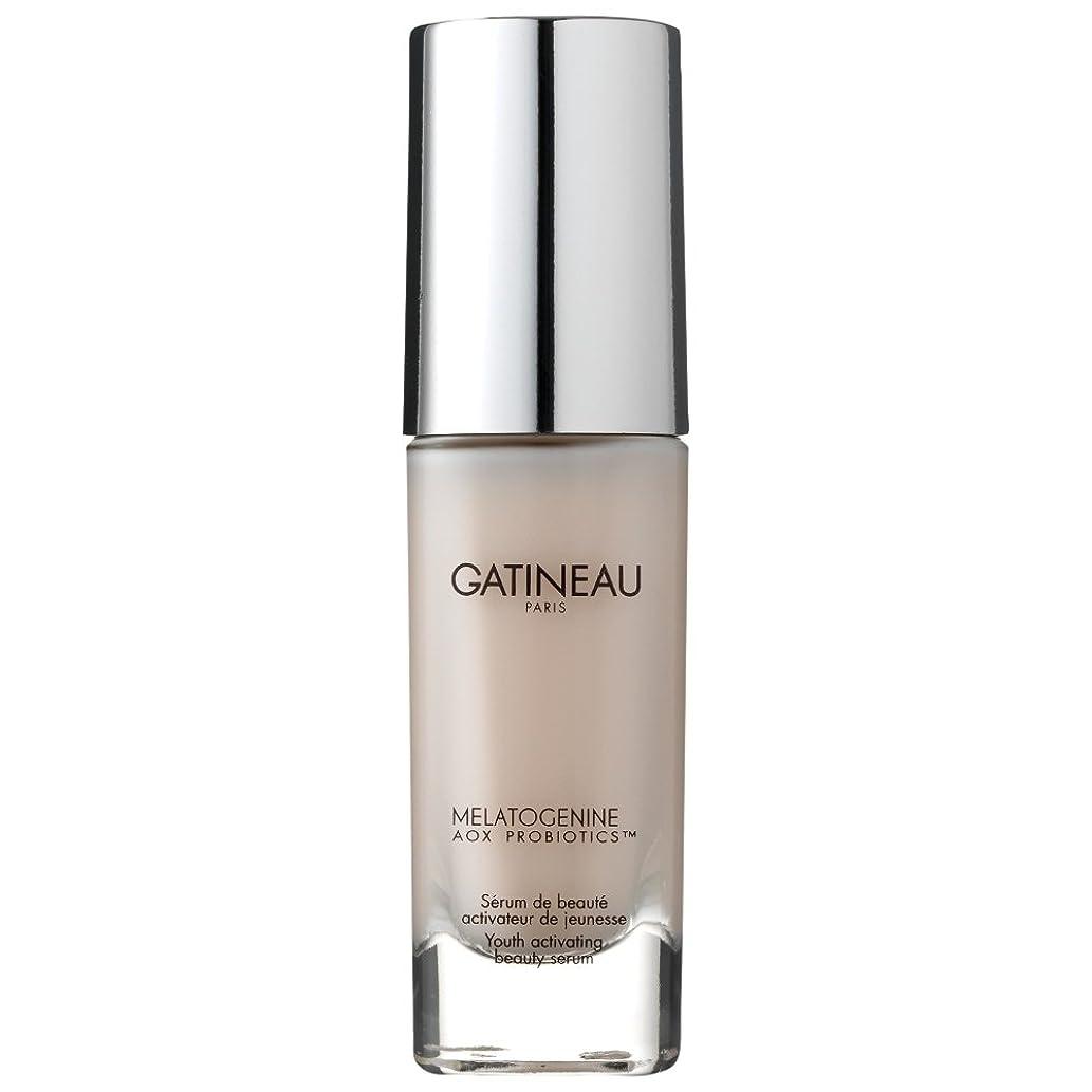 謝る近代化する安心美容液の30ミリリットルを活性化ガティノーの若者 (Gatineau) (x6) - Gatineau Youth Activating Beauty Serum 30ml (Pack of 6) [並行輸入品]