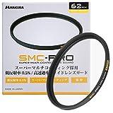 HAKUBA 62mm レンズフィルター 保護用 SMC-PRO レンズガード 高透過率 薄枠 日本製 CF-SMCPRLG62