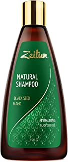 Zeitun Sulfate Free shampoo - Black Seed Oil - Revitalizing - Clarifying Shampoo For Men and Women 8.5 oz