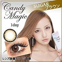 キャンディーマジックワンデー 1day カラーコンタクト(10枚入り)14.5mm (-0.75, SUGARブラウン)