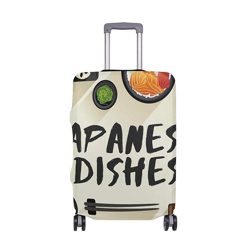 アイザックフック実り多いスーツケースカバー 寿司柄 かわいい 特色 和風 伸縮素材 保護カバー 紛失キズ 保護 汚れ 卒業旅行 旅行用品 トランクカバー 洗える ファスナー 荷物ケースカバー 個性的