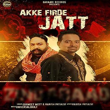 Akke Firde Jatt