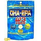ユウキ製薬 SP DHA+EPA(100球)