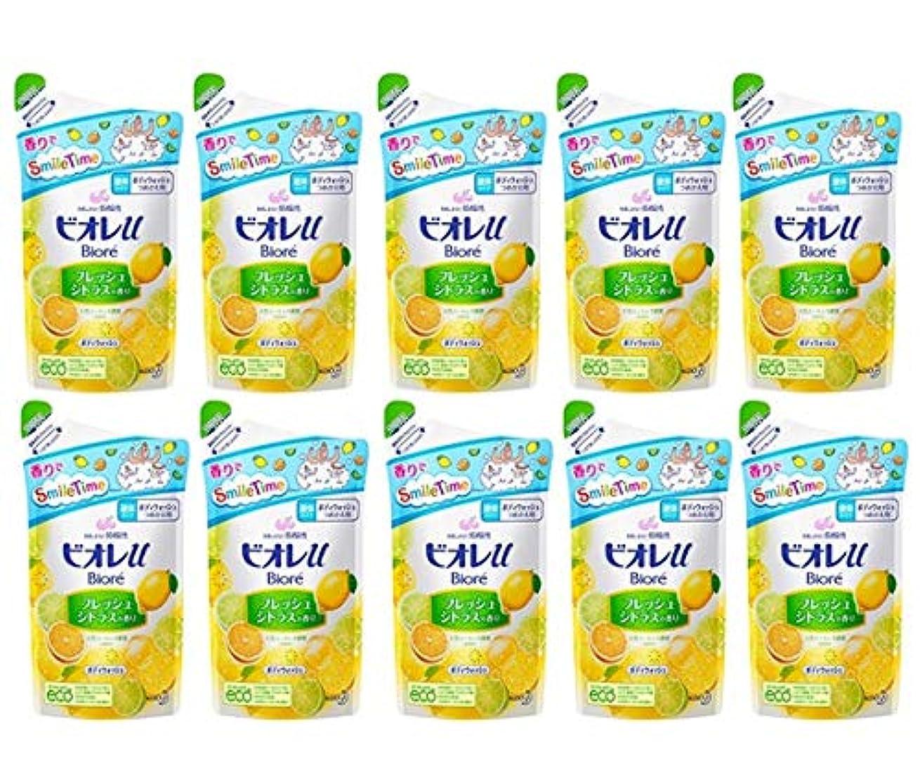サルベージ独立した省略【花王】ビオレu フレッシュシトラスの香り つめかえ用 380ml ×10個セット