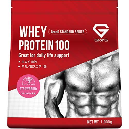 GronG(グロング) ホエイプロテイン100 スタンダード ストロベリー風味 1kg