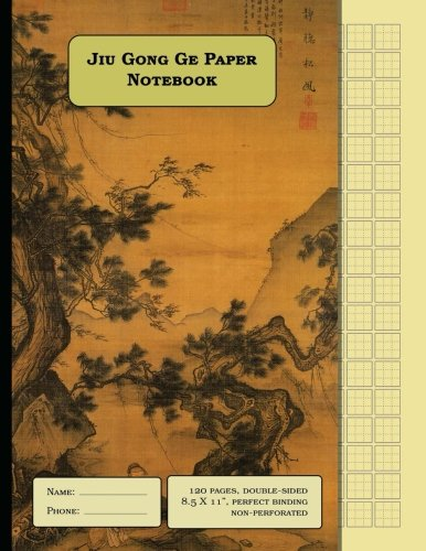 Jiu Gong Ge Paper Notebook: traditional Chinese writing, 13 x 18 grid of 1/2 inch squares (subdivided into 9 dotted boxes), 120 pages: notebook size = ... numbered pages, perfect binding, double sided