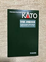 KATO JR四国2000系 しおかぜいしづち7両セット